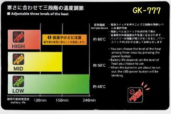 Gk777_packback01